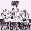 "Gut - HYPER-INTESTINAL VULVA DESECRATION 7""ep"
